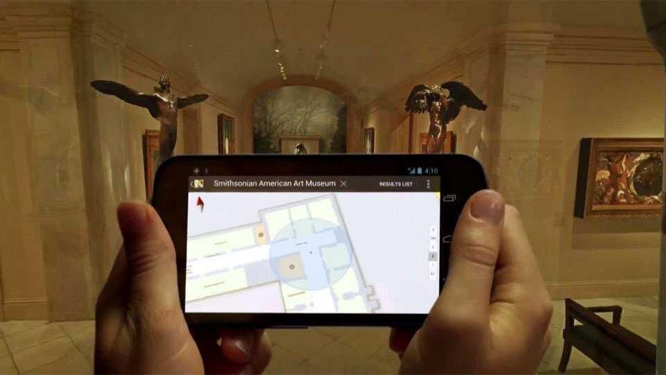 GPS - frihet eller övervakning