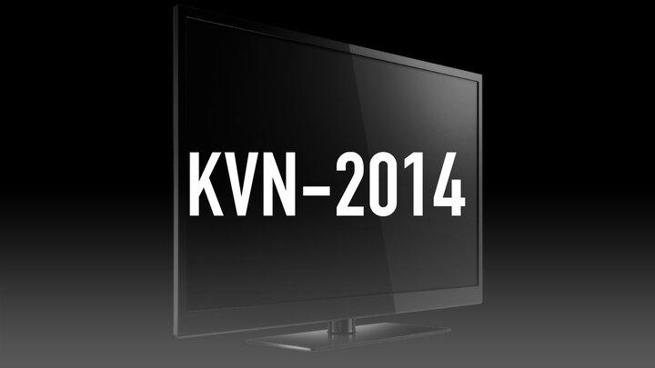 KVN-2014