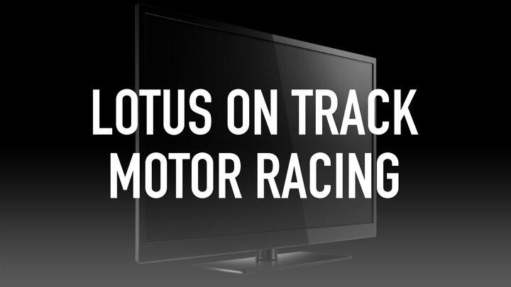Lotus on Track Motor Racing