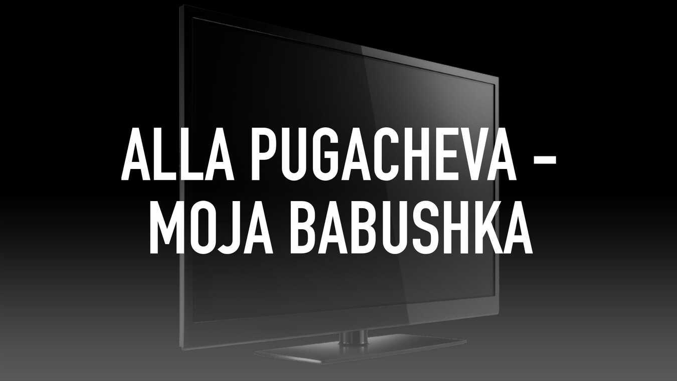 Alla Pugacheva - moja babushka