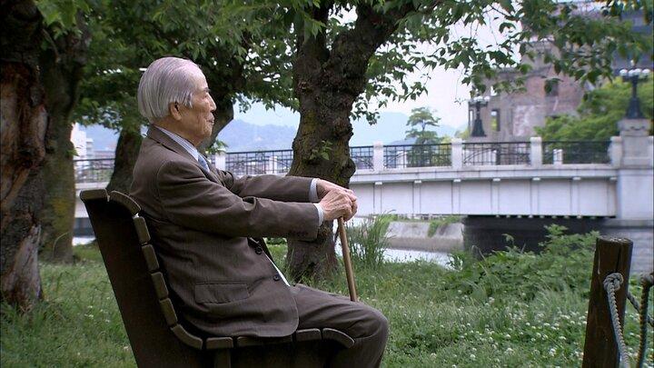 Inside Hiroshima