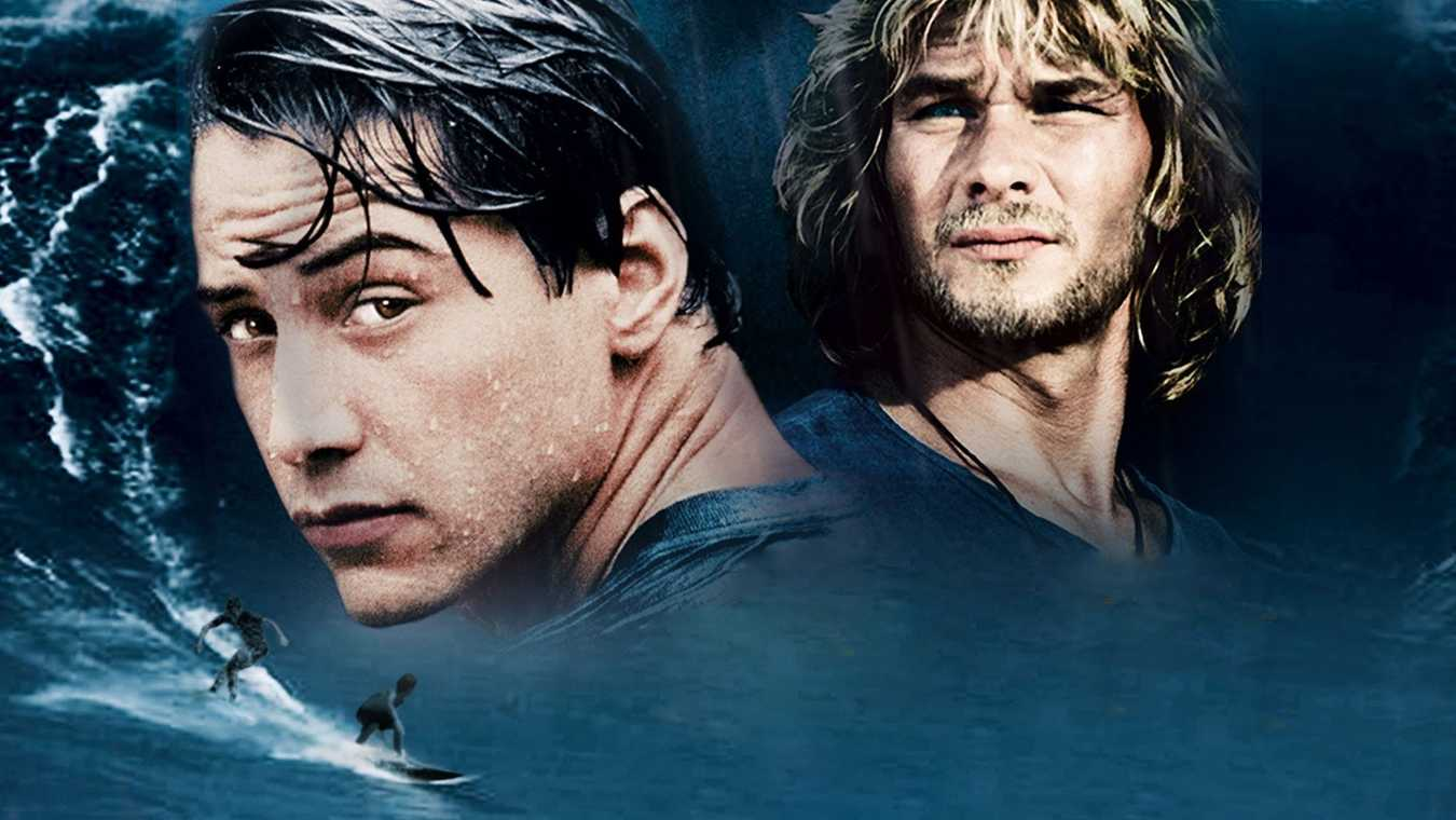 Point break - dödens utmanare