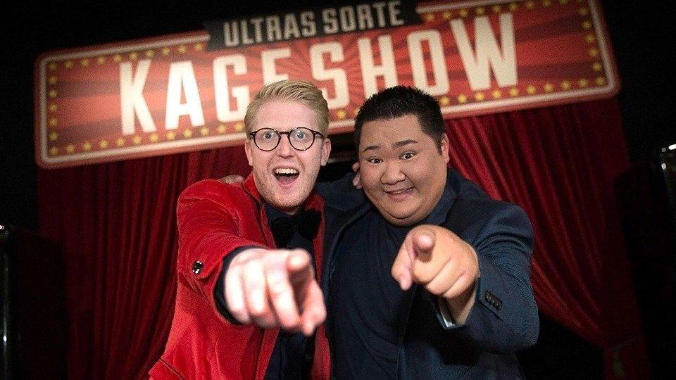 Ultras Sorte Kageshow