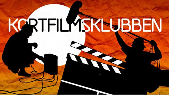 Kortfilmsklubben