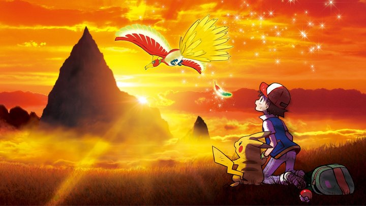 Pokémon Filmen: Jag väljer dig!