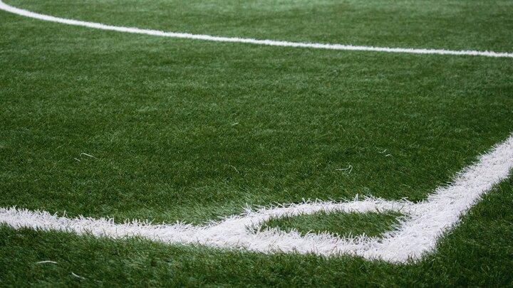 Fotboll: Engelska League 2