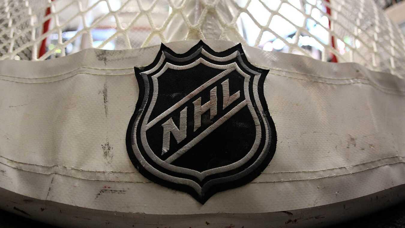 NHL All-Star Game 2020