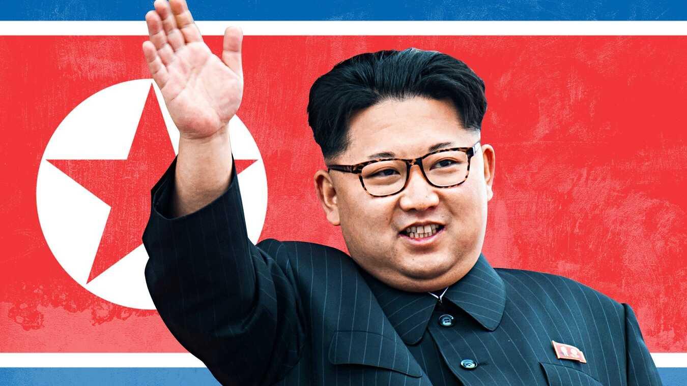 Kim Jong-Un: Den förbjudna biografin