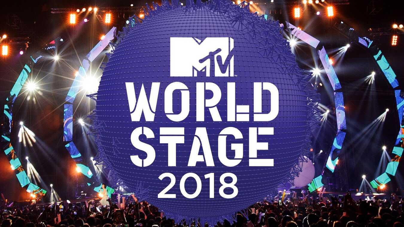World Stage 2018