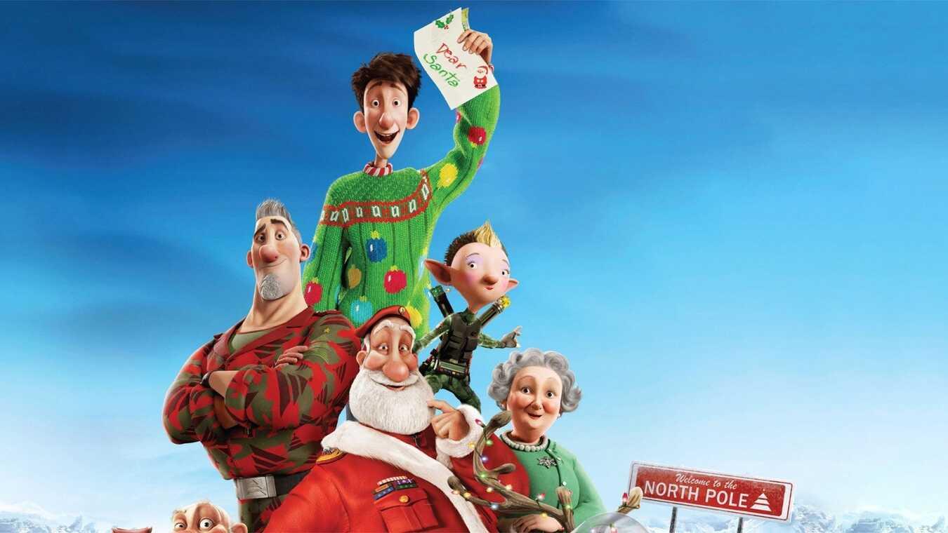 Arthur och julklappsrushen - sv.tal