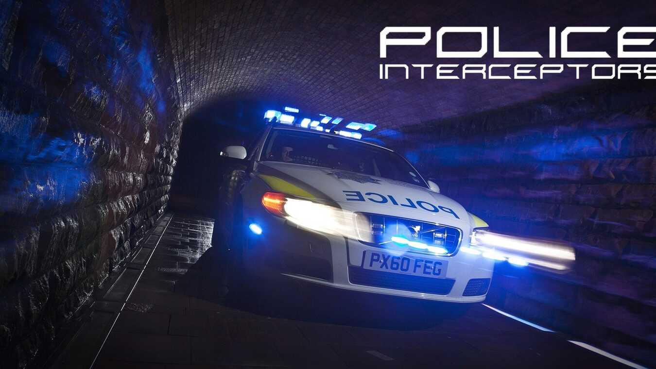 Polisens biljakter