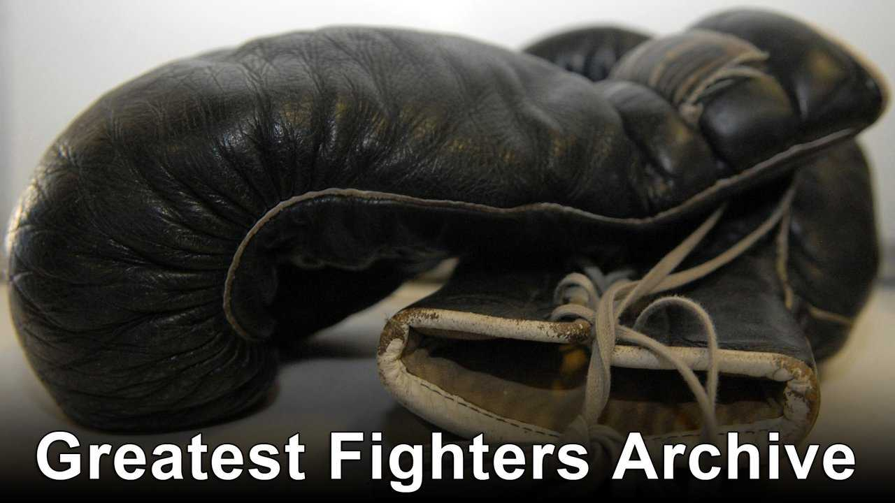 Greatest Fighters Archive